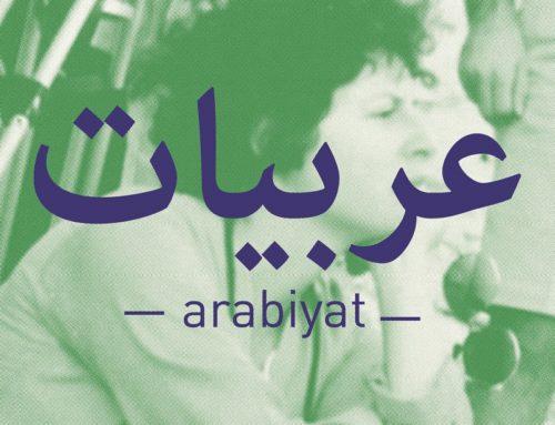 Arabiyat: un programme consacré aux femmes du monde arabe